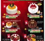 クリスマスケーキ早期ご予約承り中