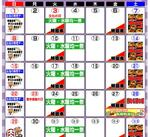 11月イベントカレンダー!!