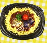 ☆たっぷり具材のジャージャー麺☆