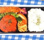 ☆海老フライ&トマトソースハンバーグ弁当☆