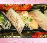 ☆6種のあぶりにぎり寿司☆