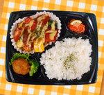 ☆トマトチキンのラタトゥイユ風弁当☆