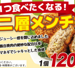 惣菜コーナーのおすすめ商品のご紹介です!