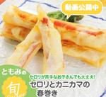 ともみの旬レシピ6月のおすすめ♡