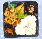 ☆鶏カシューナッツと筍春巻き弁当☆
