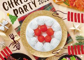 コープのクリスマスパーティーメニュー【お店渡しご予約】