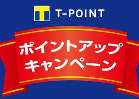 吹上 島忠 全国の食生活♡♡ロピア店舗一覧【2020年版】 ロピアファンのおすすめ商品紹介サイト