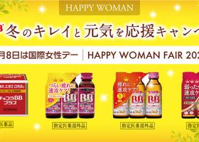 ★チョコラBBシリーズ商品を購入して、豪華景品をGET!