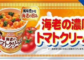 『カップヌードル海老の濃厚トマトクリーム』が今年も登場!