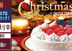 2021年クリスマスケーキご予約承り中🍰