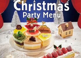 イオン九州 クリスマスケーキ