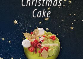 【クリスマスケーキ】~聖夜の夜に~