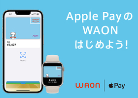 WAONがApple Pay対応開始