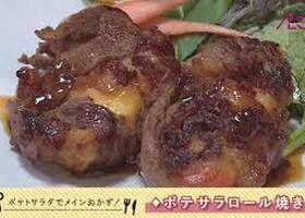 ポテトサラロール焼き
