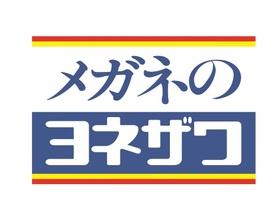 イオン大村店がOPENしました!