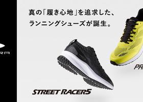 【新商品!】TIGORAランニングシューズが誕生!
