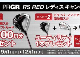 PRGR RS RED レディスを買うなら今がチャンス