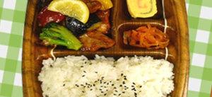 ☆彩り野菜とチキンの塩レモン和え弁当☆