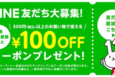 マスク ドラッグ イレブン 【楽天市場】大人用マスク