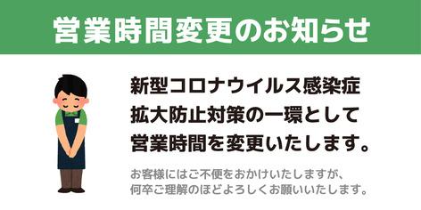 福崎 アグロ