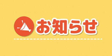 ケーズデンキ 仙台 太白 店