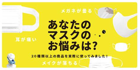 本田 マスク ジョイフル ジョイフル本田 千葉ニュータウン店