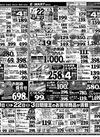 1840114