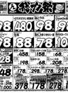 1935072