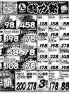 2355740