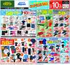 スポーツデポ マークイズ静岡店のチラシ・特売情報
