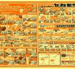 1918251
