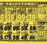 1983215