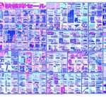 1992095