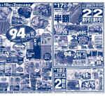 1997239