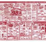 1997601