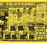 1998860