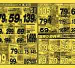 2003566