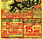 2007198