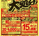 2007298