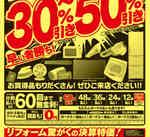 2007319