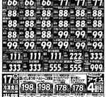 2051503