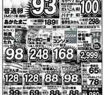 2060599