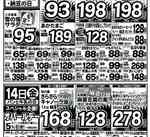 2199841