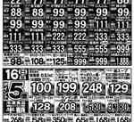 2199845