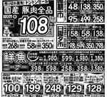 2206595