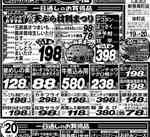 2365814