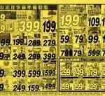 3106206