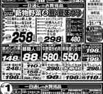 3332505