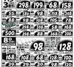 3501188