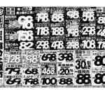 4079114